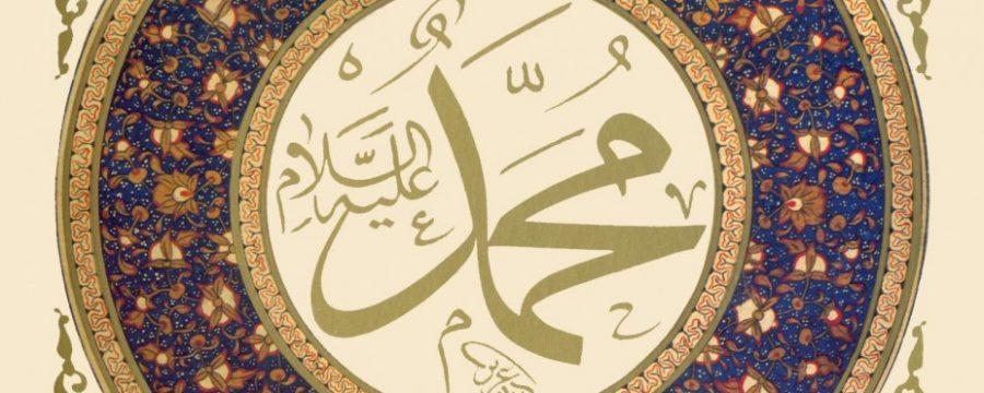 Muhamma prohete de l islam