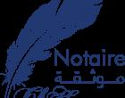 logo-notaire-hayoun (1)