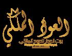 Oudmalaki-logo